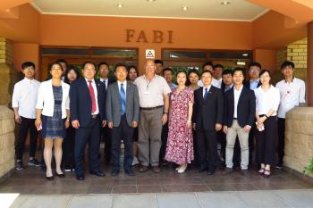 Chinese student delegation visits FABI